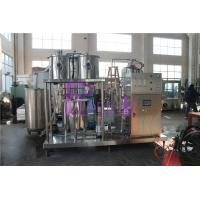 Buy cheap High Ratio Soft Drink Making Machine 9000L/H With CO2 Beverage from wholesalers