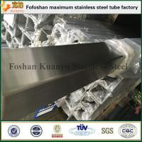 Buy cheap 16*16mm square stainless steel tube 316l hairline polish tube price from wholesalers