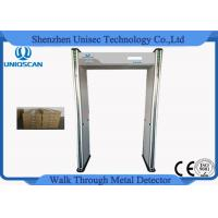 Buy cheap Pass Through Portable Door Frame Metal Detector Gate 6/12/18 Zones At Airports from wholesalers