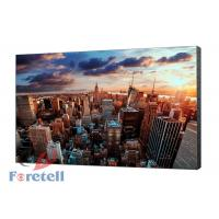 Buy cheap Wall Information Display Multiple TV Wall For Advertising System Full Metal Plate Frame from wholesalers