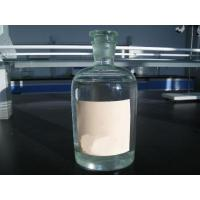 Buy cheap Salicylaldehyde colorless oil liquid for flavor and pharmaceutical intermediate  90-02-8 from wholesalers
