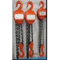 Buy cheap HSC Chain Block (HSC) from wholesalers