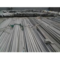 Buy cheap Boiler used 310S stainless steel seamless tube , 300 series stainless steel pipe product