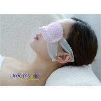 Buy cheap Disposable Unscented Moisturizing Steam Eye Mask Self Heated Relax Sleep SPA vapour from wholesalers