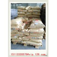 Buy cheap ABS Modified/ Plastic Granules ABS/ Acrylonitrile Butadiene Styrene Resin from wholesalers