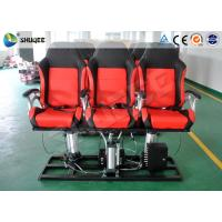 Buy cheap Power-driven Mobile Chair 4D Cinema Equipment With 5.1 / 7.1 Audio System product