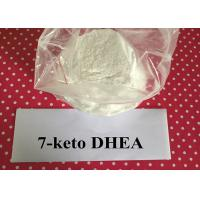 Buy cheap Legal Prohormones Bodybuilding Raw Steroid Powders 7-keto DHEA  566-19-8 from wholesalers