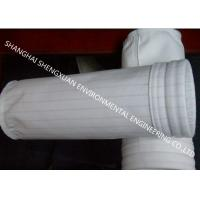 Buy cheap Universal Coal Dust Use Dust Collector Filter Bags With 100% Anti - Static Scrim product