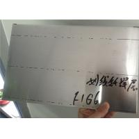 Buy cheap Automotive Heat Exchanger Welding Aluminum Plate Anti Corrosion TS16949 Approval from wholesalers