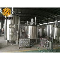 Buy cheap CE standerd Beer Brewing Kit , 100% Food Grade Stainless Steel 304 Brewing Equipment for brewery , restaurant , brewpub from wholesalers