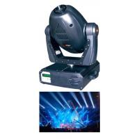 Buy cheap 575W Moving Head Light Stage Theatre Light from wholesalers