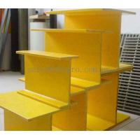 Buy cheap Corrosion and chemical resistance pultruded FRP profiles instructure type U / C  /  I /  H beam product