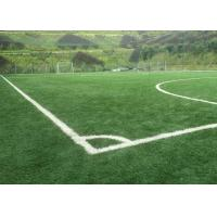 Buy cheap Durable No Dazzling Outdoor Sports Artificial Grass With UV Resistant product
