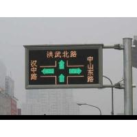 Buy cheap Full color / SMD 3535 Traffic Led Display , Traffic Arrow Signs Fix / Hanging from wholesalers