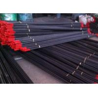 Buy cheap Steel Threaded Rock Drill Rods High Strength For Top Hammer Rock Drilling Rigs from wholesalers