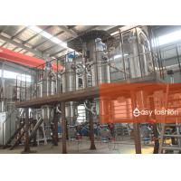 Buy cheap Inert Protective Gas Air Classifier Air Separator System For Superfine Powder from wholesalers
