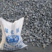 Buy cheap Rare Earth Ferro Silicon Magnesium Alloy from wholesalers