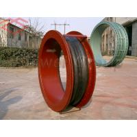 Buy cheap Air, Water, Gas, Weak, Acid, Weak Alkal/air duct compensator/Rubber Small-Wave Air Duct Joint (FDB) from wholesalers