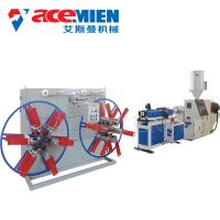Buy cheap Pipe Plastic Pipe Extrusion Line For Single Double Wall Currogated Pipe from wholesalers