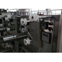 Buy cheap Cross Automatic Thread Winding Machine , Wool Yarn Cone Winder Industrial from wholesalers