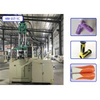 Buy cheap Kids Bike Grips Plastic Injection Molding Equipment , Miniature Injection Molding Machine from wholesalers