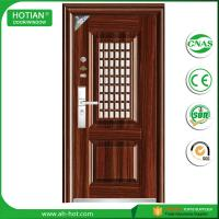 Buy cheap Latest design main gate steel security door wrought iron gate door design from wholesalers