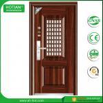 Buy cheap Latest design main gate steel security door wrought iron gate door design from wholesalers