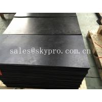 Buy cheap Recycled Rubber Sheet Roll plate / strip 0.2-80mm thick 3800mm extra wide from wholesalers