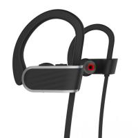Buy cheap Bluetooth Headset V4.1+EDR, HFP and A2DP profile, up to 250 hours standby time from wholesalers