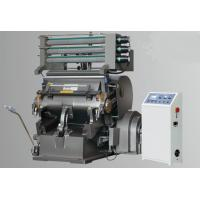 Buy cheap Manual Control Dual Use Hot Stamping and Die Cutting Machine 1 year Warranty from wholesalers