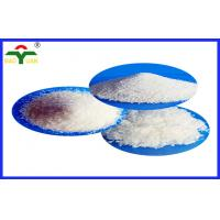 Buy cheap Carboxymethyl Cellulose Sodium - detergent CMC powder as anti-deposition agent from wholesalers
