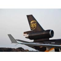 Buy cheap Worldwide Fast Express UPS international courier service From China from wholesalers