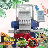 Buy cheap 15 needles 1200 spm 450*650mm cap t-shirt flat cheap single head computerized embroidery sewing machine price for sale from wholesalers