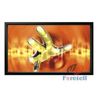 Buy cheap LED / LCD CCTV Monitors With BNC Input , 55 Inch Wireless Lcd Monitor Wall Mount from wholesalers