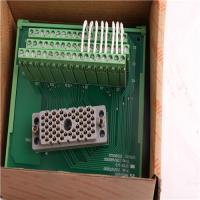 Buy cheap 9753-110 Triconex 9753-110 Triconex  9753-110 Voltage Input Term Panels*great discount* from wholesalers