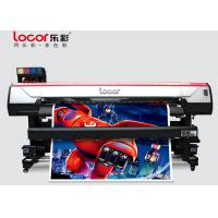 Buy cheap High Performance Dye Sublimation Photo Printer , Sublimation Textile Printer 1.6M from wholesalers