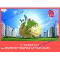 Buy cheap Private Mandarin Courses Focuses Common Business Commercial Activities from wholesalers