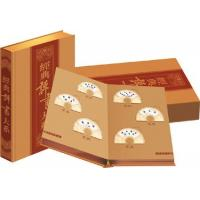 Quality Directory Book or Address Book Printing in Beijing China for sale