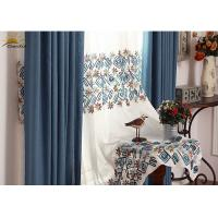 Buy cheap Interior Window Sun Protection Curtains , Jacquard Blackout Curtains 2.8 Meters Width from wholesalers