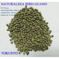 Buy cheap P2O5 12% Grey Organic Guano Fertilizer Non toxic For Agriculture from wholesalers