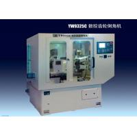 Buy cheap Double Head CNC Gear Chamfering Machine, Intermittent Tooth To Tooth Chamfering from wholesalers