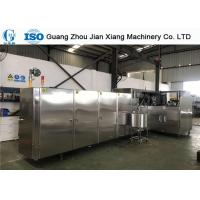 Buy cheap Ice Cream Cone Biscuit Making Machine , Waffle Cone Making Machine L16.6xW2.1xH2m from wholesalers