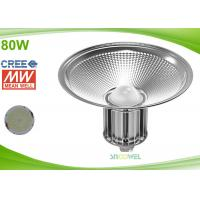 Buy cheap 8000LM 80w High Bay LED Light Bulbs with CREE XTE LED Chip and 60° 90° 120° Reflector from wholesalers