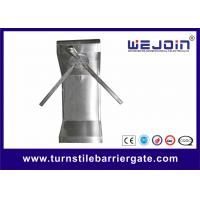 Buy cheap Supermarket Safety Tripod Turnstile Barrier Gate for Customers Access Management from wholesalers