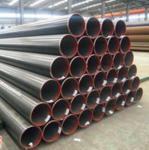 X52 API 5L line pipe