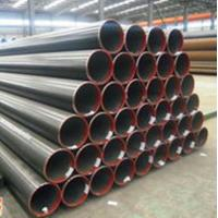 Buy cheap API 5L line pipe product