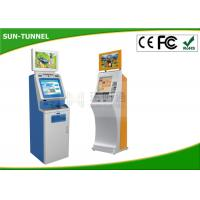 Buy cheap Free Standing Self Service Ticket Machine Passport / Fingerprint Reader , Bar - Code Scanner from wholesalers