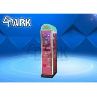 Buy cheap Magic House Gift Machine push to win game coin operated machine for vending from wholesalers