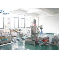 Buy cheap PET Plastic Pelletizing Machine , Twin Screw Extruder Strap Making Machine from wholesalers