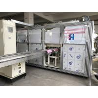 Buy cheap CE Baby Diaper Packaging Machine , Baby Diaper Wrapping Machine GM089NY product